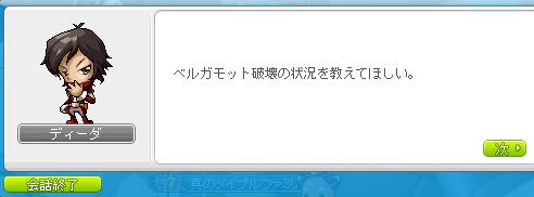 めしあ-2