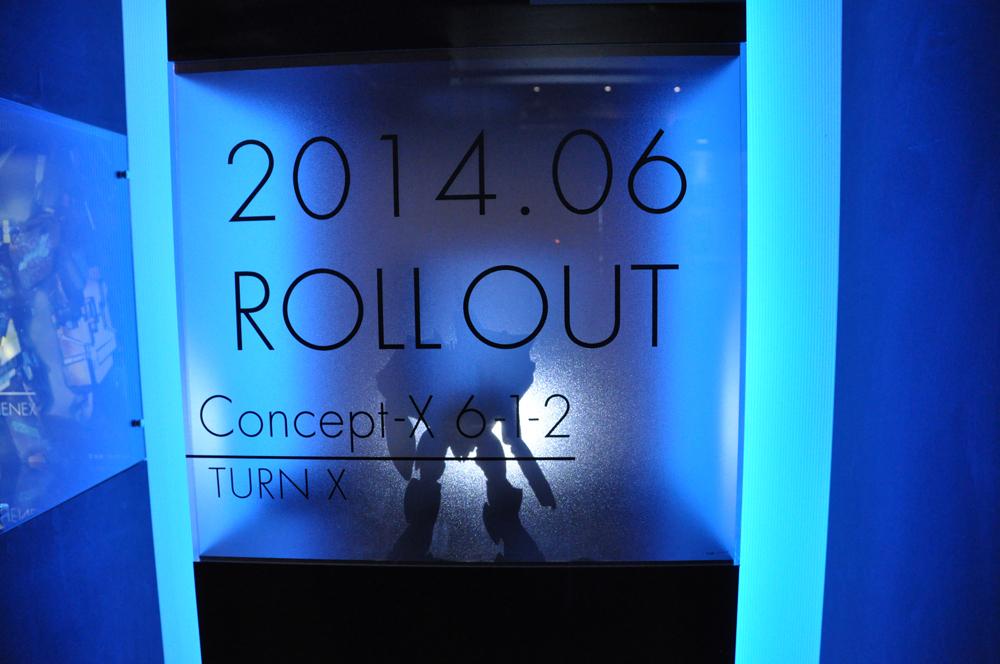 20131121_1480.jpg