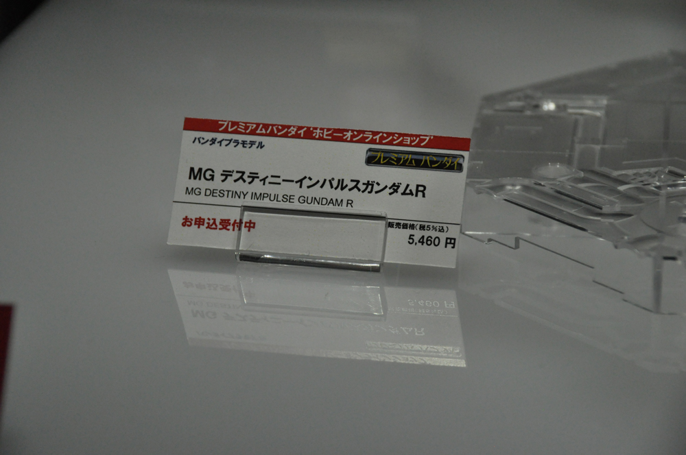 20131121_1564.jpg