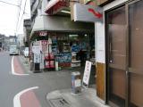 2010-3-4youchien2.jpg