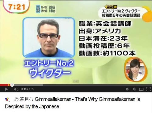反日工作員_convert_20131129140905