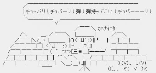 ニダ_convert_20131224144955
