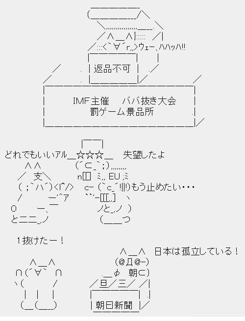 ババ抜き_convert_20131228163431
