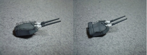 Fuso-18.jpg