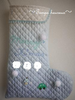 P1020364_convert_20111214125706.jpg