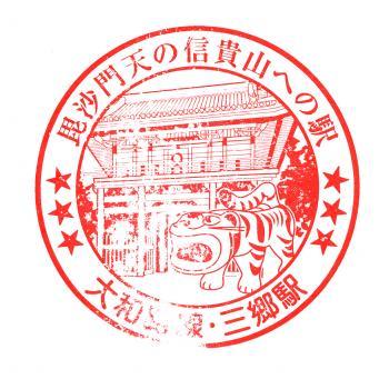 河内堅上_王寺2203_28