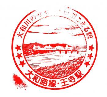 河内堅上_王寺2203_38