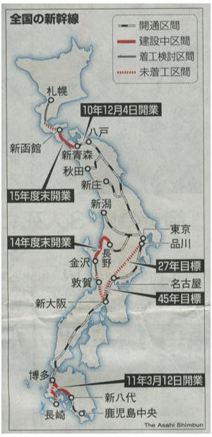 新幹線221204