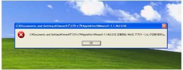 VMF231210_03