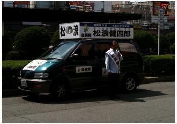 街頭演説@堺東駅前220705
