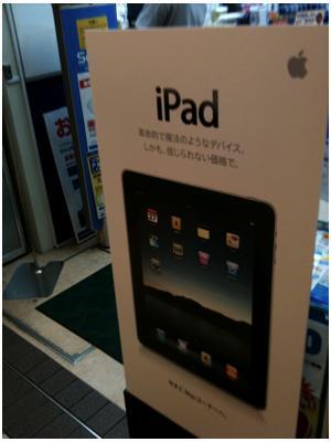 iPad220528_1