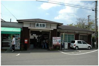 貴志駅2109_01