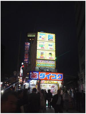 ダイコク天王寺駅前220531