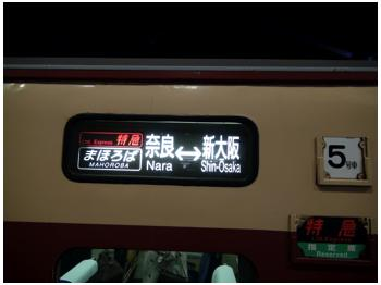 まほろば乗車2204_09
