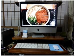 Magic Trackpad導入03