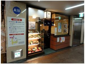 神戸220731001
