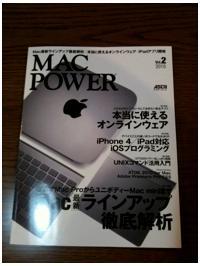 macpower2010_2