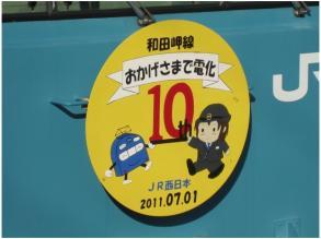 神戸230710_4_01