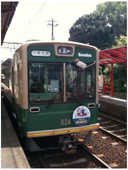京都出張220817_01