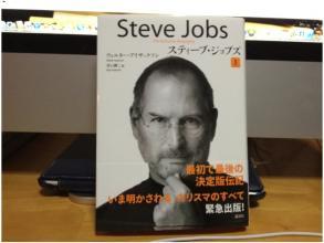 jobs231027_01