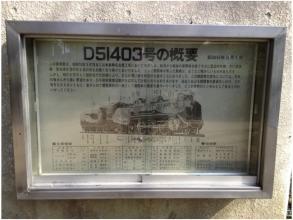 栗東231101_06