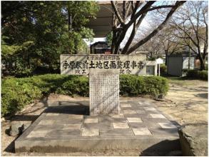 栗東231101_10
