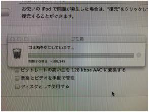 imac2011_231206_03