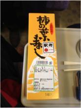 勝浦240211_ 04