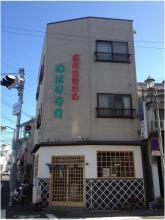 勝浦240212_40