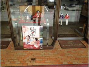 勝浦240212_43