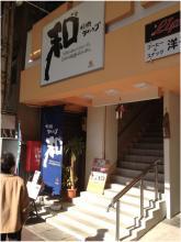 勝浦240212_45