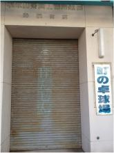 勝浦240212_47