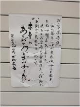阿倍野240303_03
