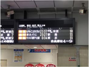 大阪駅240309_01