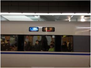 大阪駅240309_03