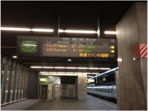大阪駅240309_04