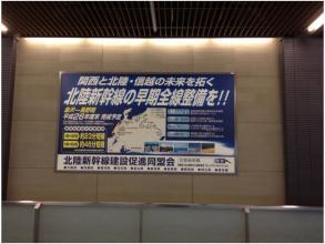 大阪駅240309_05