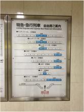 大阪駅240309_06