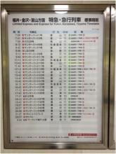 大阪駅240309_08