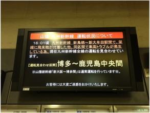 大阪駅240313_01