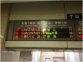大阪駅240313_02