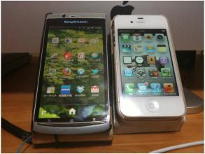 スマートフォン2311