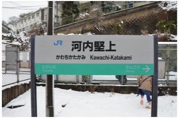 雪景色230211_02
