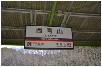青山2303_17
