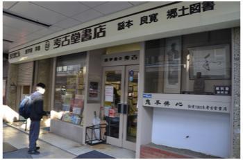 新潟230327_09