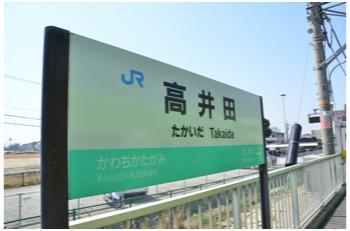 高井田駅から2303_01
