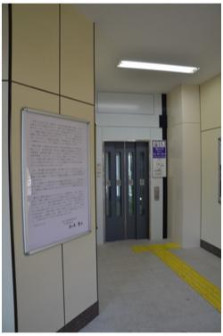 高井田駅から2303_03