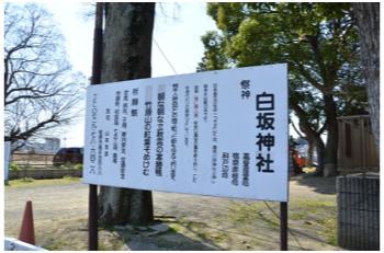 高井田駅から2303_07