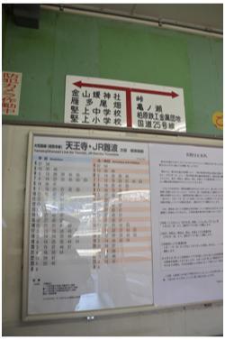 堅上駅2304_05