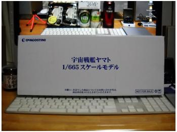 ヤマトoff_2304_02